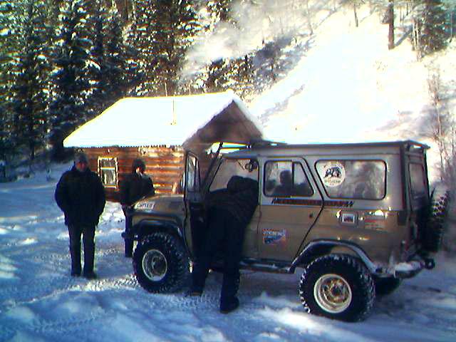 Зимовье на Аланке.