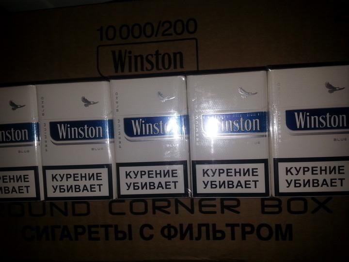 сигареты ангара купить