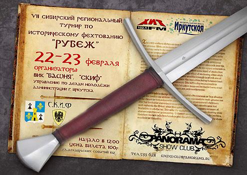 билетом+сообщение+Улан-Удэ