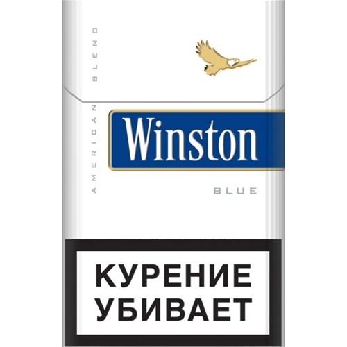 Где купить сигареты прима в иркутске сигареты пустышки купить