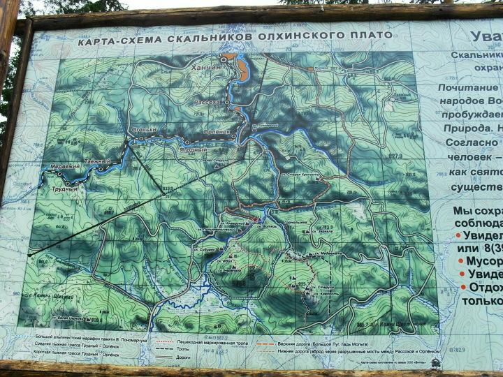Схема олхинского плато